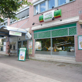 第4回 Coop Konsum Brommaplan店 (3) <br>~環境先進スーパーのエコチャレンジ~