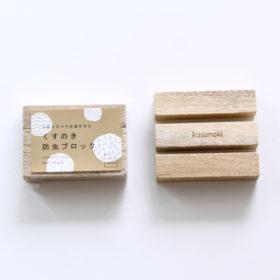 STYLE JAPANのオリジナルデザインをつくることができます