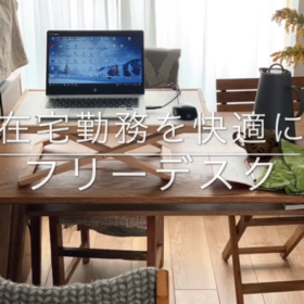 テレビ東京系『ワールドビジネスサテライト』の「トレンドたまご」でFreedeskデスクライザーを紹介いただきました