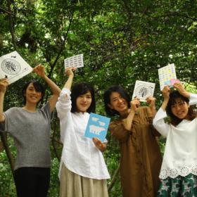 【クラウドファンディングに初挑戦!エコンフォートハウスの森活プロジェクト支援募集中!】